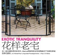 ELLE DECOR CHINA – 03