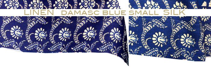 damasc blue